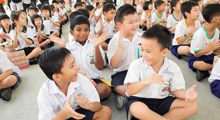 The Five Features of the greatest Primary Schools