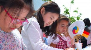 Strategies for Picking out a Best School for your children